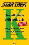 Cover von Das offizielle Wörterbuch